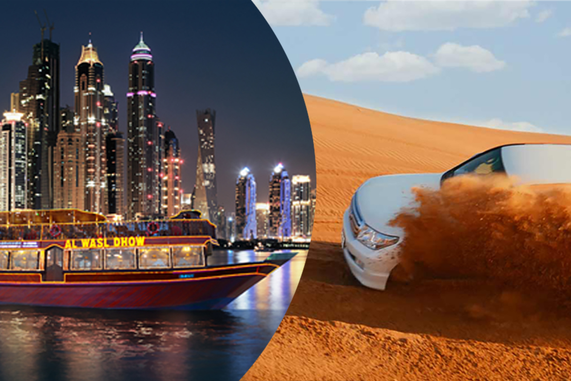 Desert Safari and Dhow Cruise Marina