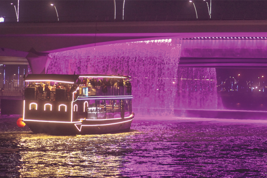 Luxury Dubai Water Canal Dinner Cruise