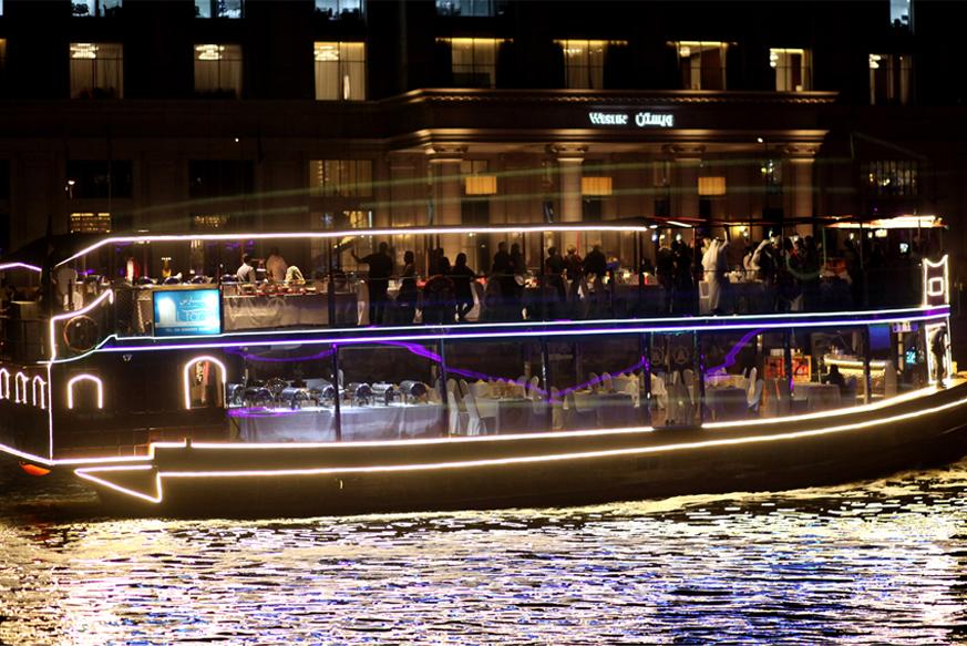 Luxury Dubai Water Canal Dinner Cruise