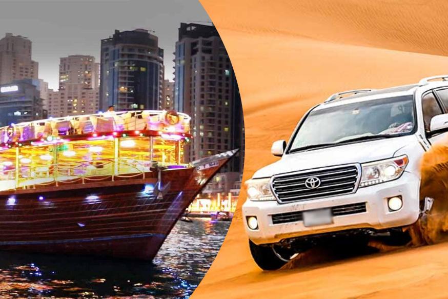 Desert Safari and Dhow Cruise Marina